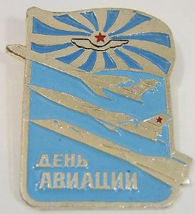 Russian Pin Badge - General Badge for Aviation Day in Moscow